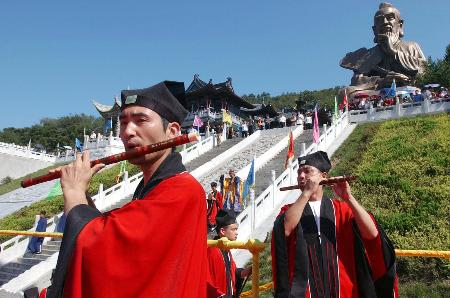 儒家礼乐与道教音乐的渊源