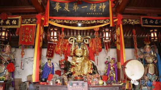 终南山下 有一座吸引全球各地华人的财神庙