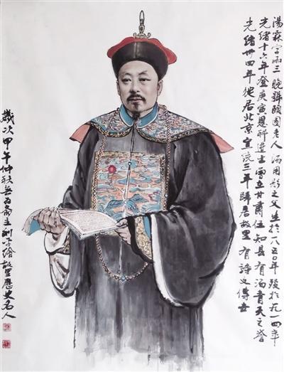 儒学家训下三代知识分子的命运