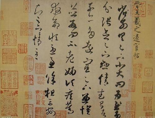 著名道士王羲之书法欣赏(资料图:图源网络)图片
