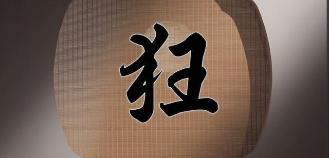 """司马懿懂得""""藏"""",方成大器!"""