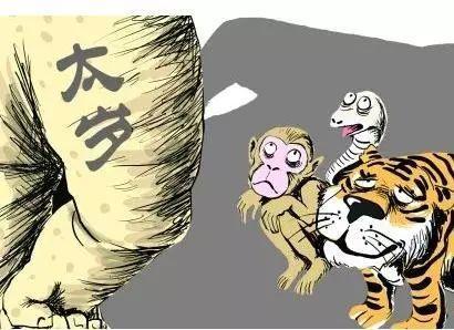狗年这五个属相犯太岁 佛教徒应该怎么办?