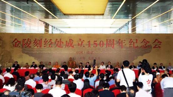 2016中国佛教十大要闻盘点回顾
