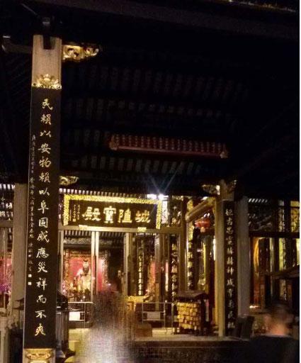 广州都城隍庙寒衣节法会集锦美图