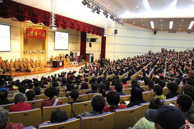 星云大师心经讲座 打造文化扬州
