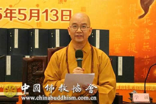 """中国佛教协会举办""""文明互鉴——弘扬玄奘精神""""座谈会"""