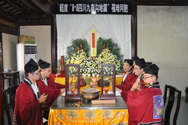 """上海城隍庙为""""8.8四川九寨沟地震""""罹难同胞举行超度法会"""