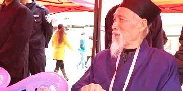 武当名道医王泰科谈养生(二)你为什么不健康