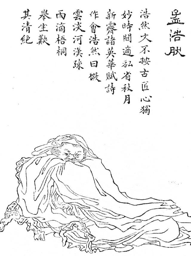 """唐朝三大""""京漂族"""":王维 杜 ..."""
