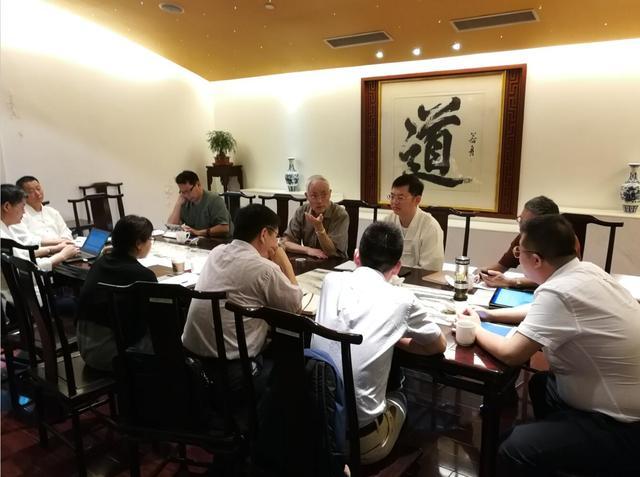 《上海道教史》编写工作启动