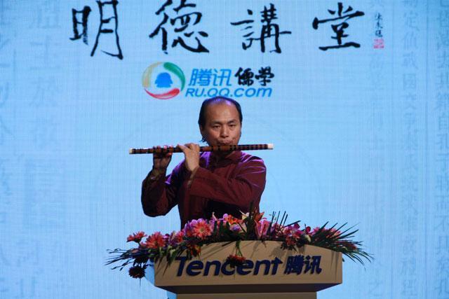 《明德讲堂》第二期之三:清朝内廷的礼乐制度