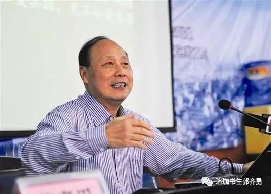 郭齐勇:现代社会为什么需要国学经典