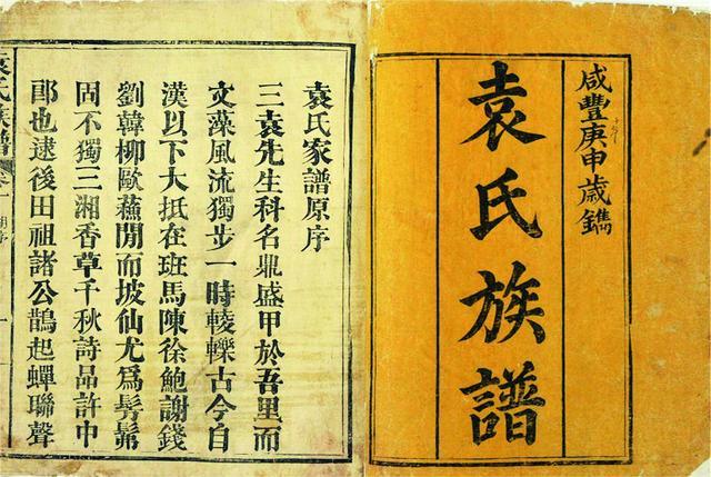 """家风清明则才俊易出 除了""""三苏""""父子别忘了还有""""公安三袁"""""""