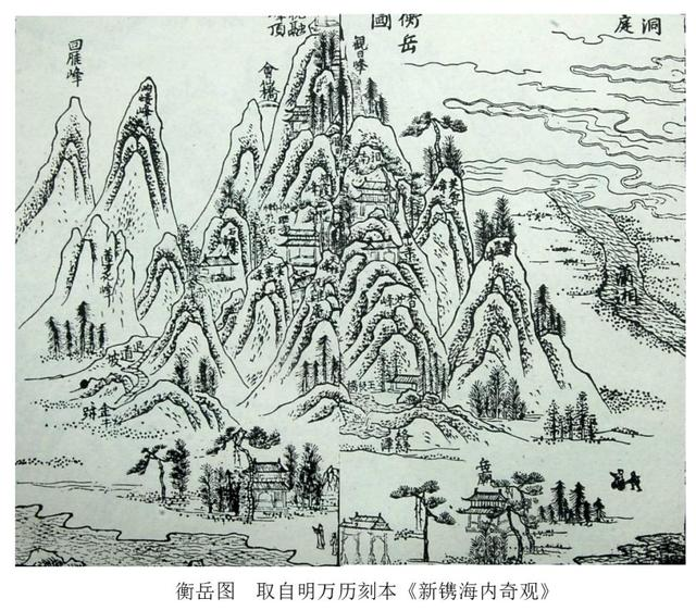 三教共融尊圣帝:巍巍宏大南岳庙