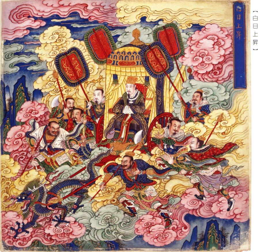 荡魔天尊 玄天上帝:道教与民间信仰中的赫赫大神
