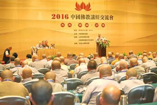 2017将在杭州举行