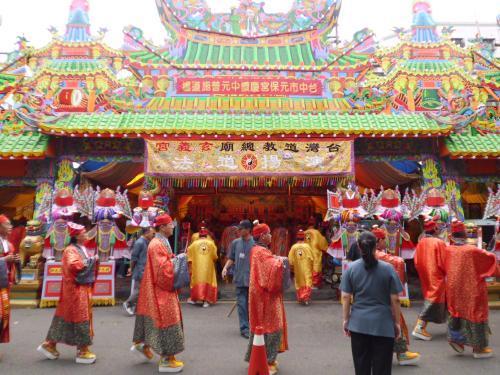 中华道学百问丨台湾道教发展是怎样的概况?