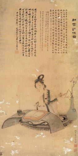 """古代的挽联:苏东坡悼爱妾""""每逢暮雨倍思卿"""""""