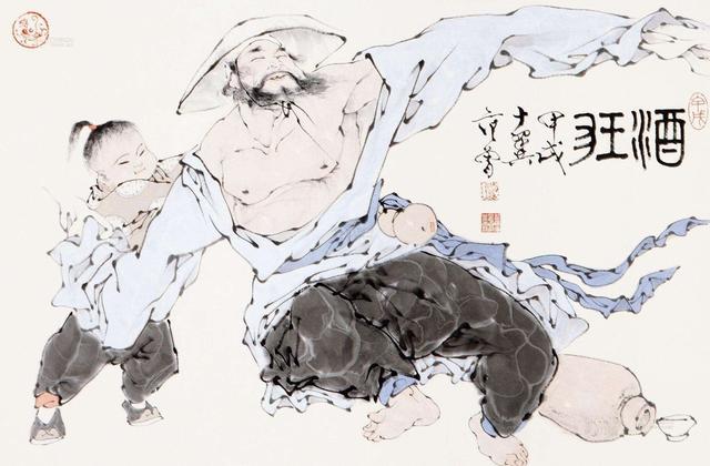 """儒家不只谈心性工夫 更强调身体的""""践形"""""""