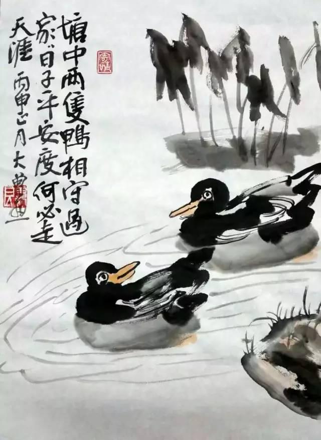 塘中两只鸭 相守过家家 日子平安度 何必走天涯
