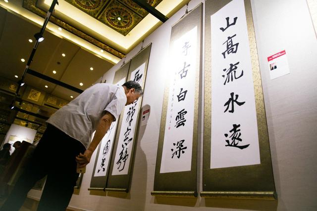 """庆祝香港回归二十周年'觉群杯'全国禅语楹联书法大赛""""优秀作品展"""