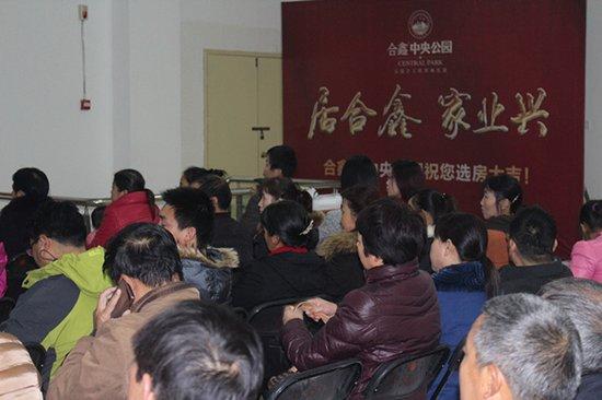 11月22日 合鑫家装大课堂开课了