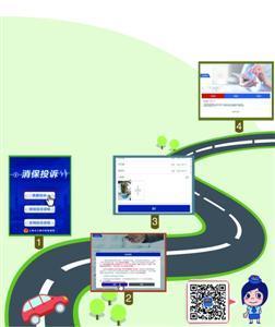 12315投诉绿色通道即将开通 上海市民维权更方便