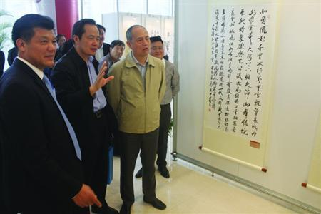 中国书画名家作品展在浦东开展