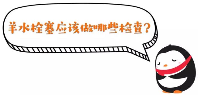 刘强大东方妹妹叁灾八难故故,演员梅婷也曾故此濒死...