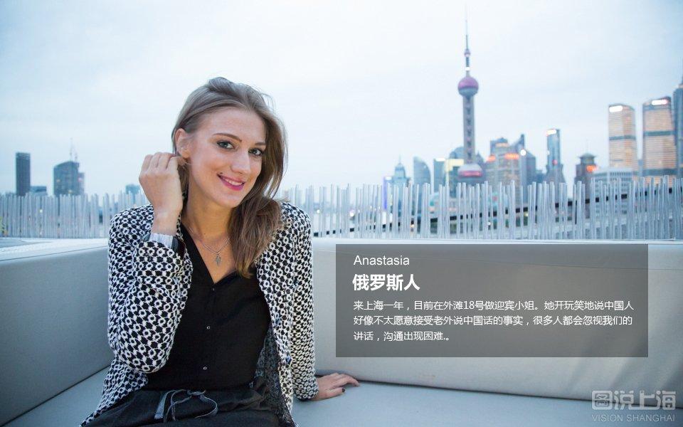 老外魔都打拼记_图说上海_腾讯·大申网
