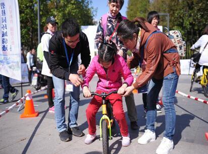 为爱骑行助力公益 环城骑迹上海站圆满收官
