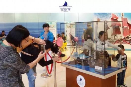 """航海博物馆将展出240余件""""海丝之路""""顶级文物"""