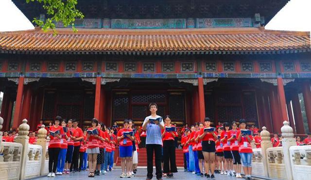 第四届中学生中华传统文化传承高端论坛正式开营