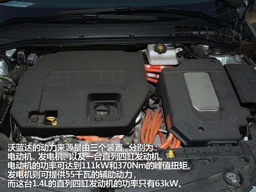 电动机的功率可达到111kW和370 发电机则可提供55千瓦的辅助动力