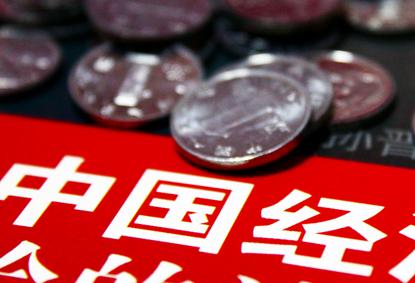财经资讯_大申财经_上海财经资讯服务平台