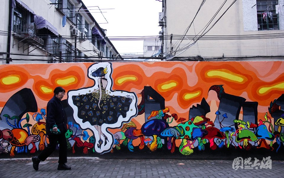 涂鸦,一座城市的纹身