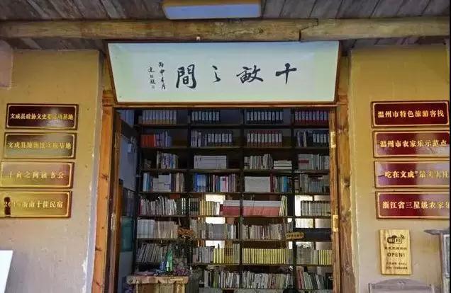 """春节上哪玩 五味浙东南 """"年味之旅""""最强攻略"""