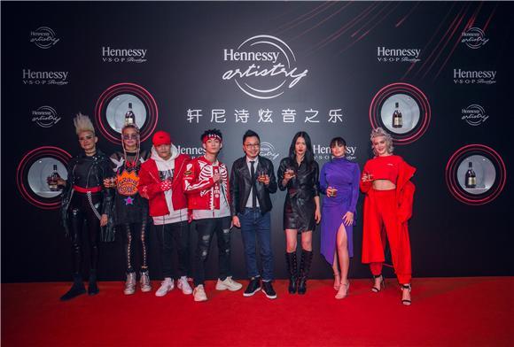 """""""2017轩尼诗炫音之乐""""全球音乐派对新风潮横扫魔都"""