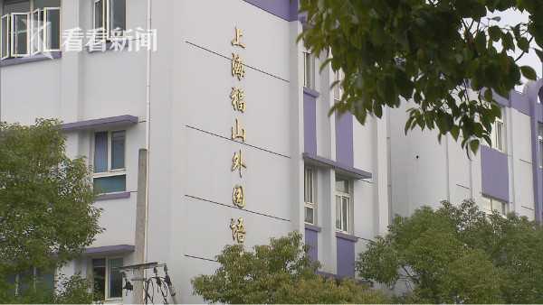 """""""公民同招""""影响有限 申城二手房市场缓慢复苏"""