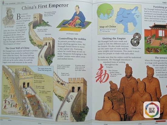 郑和下西洋成美国高中学习内容 中国历史大热