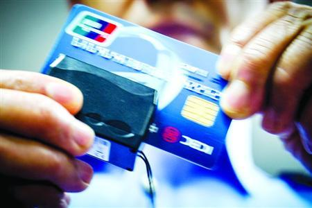 诈骗团伙卧底饭店歌厅:收银时复制银行卡偷窥密码