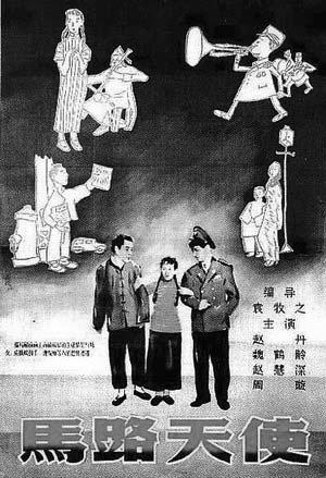 """上海是偶然飘落的""""罪恶之花"""""""