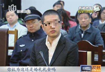 为考生口试供给便利 上戏教师涉贿22万元受审