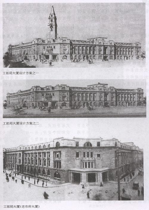 你不知道的上海工部局大楼