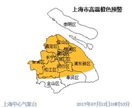 上海发布高温橙色预警信号 今日最高温将达38℃