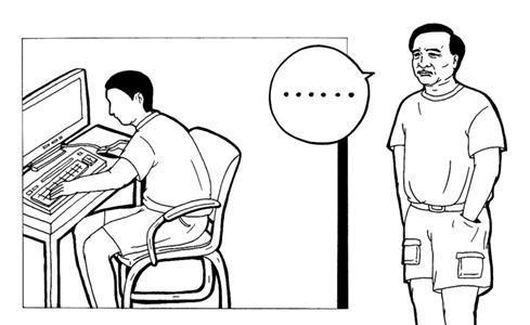 腰头手绘效果图