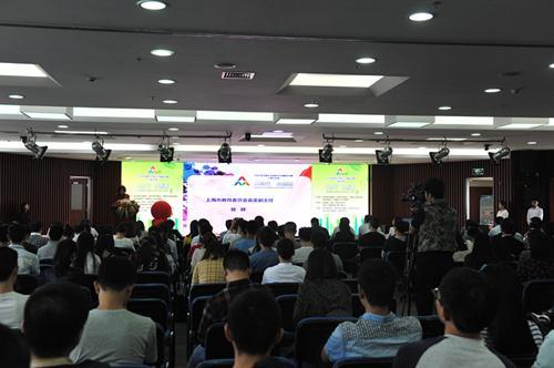 """上海大学生创业迎来""""黄金时代"""" 多举措扶持"""
