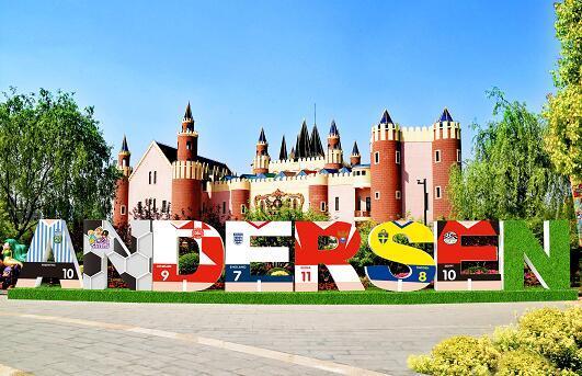童话无界 上海安徒生童话乐园迎一周年庆典