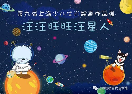 春节年味儿在哪里 正月沪上文化活动全盘点