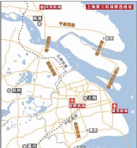 上海第三机场或设在南通 定位公务廉价航班基地